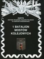 1 batalion mostów kolejowych