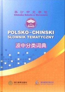 Polsko-chiński słownik tematyczny
