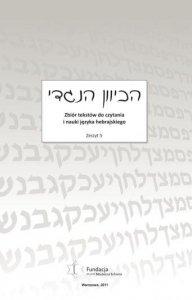 Zbiór tekstów do czytania i nauki języka hebrajskiego. Zeszyt 5 (ebook PDF)