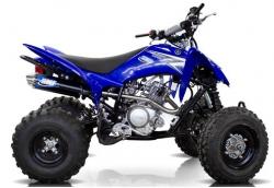 Yamaha YFM RAPTOR 125