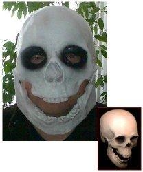 Maska lateksowa - Death