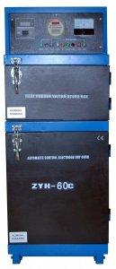 MAGNUM Suszarka do elektrod ZYH-60C 230V 12 paczk 500C