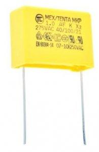 MKP 1uF 400V