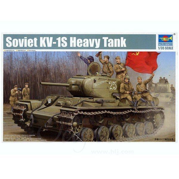 TRUMPETER Soviet KV-1S H eavy Tank