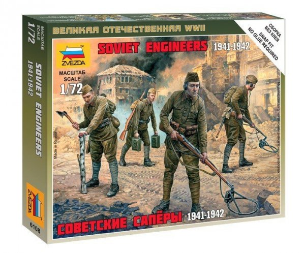 Soviet Engineers 1941-1942