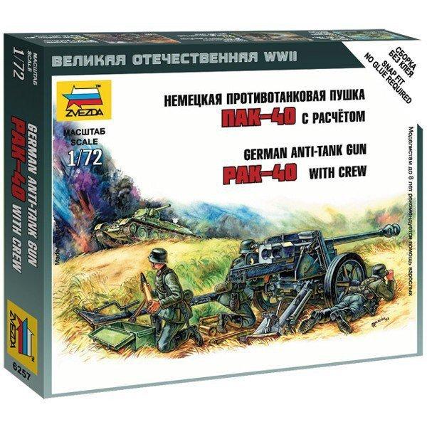 ZVEZDA German anti tank gun  pak-40with