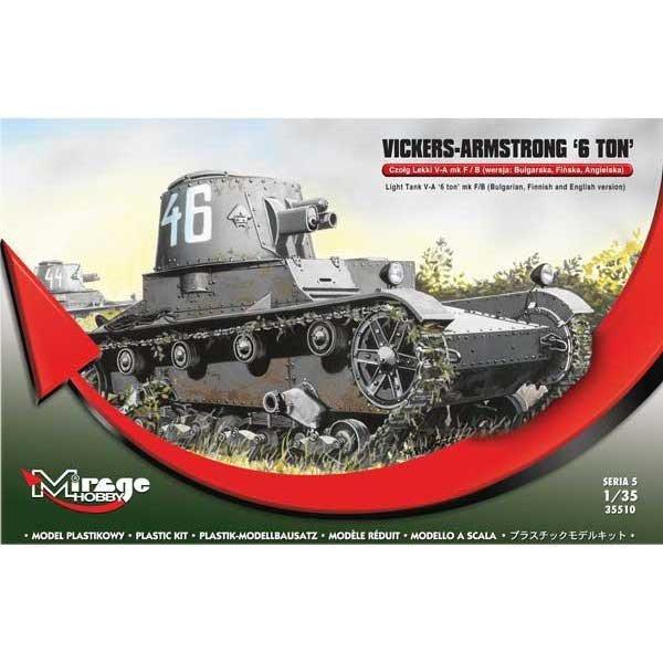 MIRAGE Czołg Lekki Vicke rs-Armstrong 6T