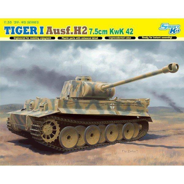 Tiger I Ausf.H2 7.5cm KwK 42