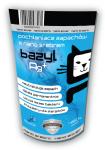 BAZYL Ag+ Pochłaniacz zapachów 450g