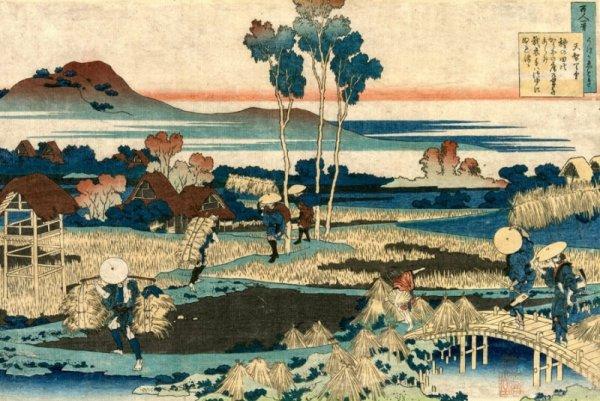 Hokusai, Poem by Emperor Tenchi - plakat