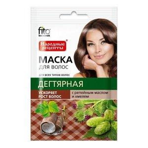 Naturalna maska do włosów Dziegciowa łopian, chmiel - stymulacja i przyspieszenie wzrostu włosów, 30ml
