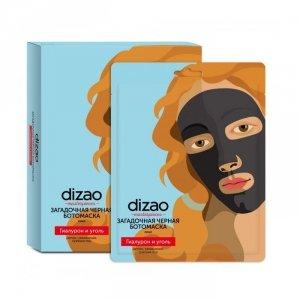 Tajemnicza BOTO maska włokninowa z węglem i kwasem hialuronowym, 25g - DIZAO