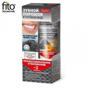 Dentystyczny proszek do zębów w formie pasty na Kamczackiej glince Profesjonalne wybielanie w 3 minuty, 45ml - Fitokosmetik