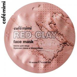Maseczka do twarzy Czerwona glinka i morwa 10 ml - CAFE MIMI