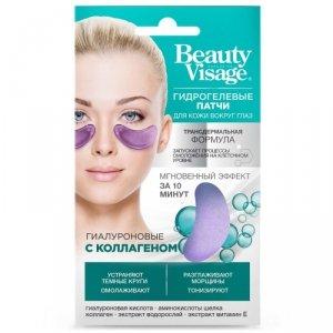 Płatki hydrożelowe do skóry wokół oczu Hialuronowe z Kolagenem Beauty Visage 7g - Fitokosmetik
