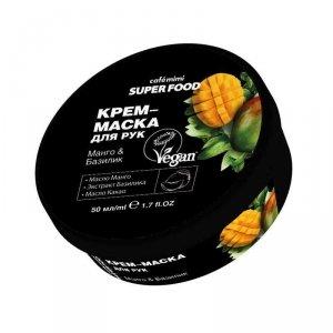 Krem - maska do rąk, Mango i Bazylia, 50 ml - CAFE MIMI