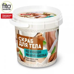 Ujędrniający Migdałowo-Kokosowy Peeling do ciała, 155 ml - Fitokosmetik