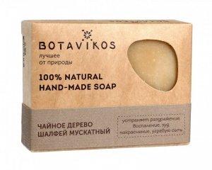 Botavikos Mydło ręcznie robione 100% naturalne Drzewo Herbaciane,Szałwia Muszkatołowa 100g