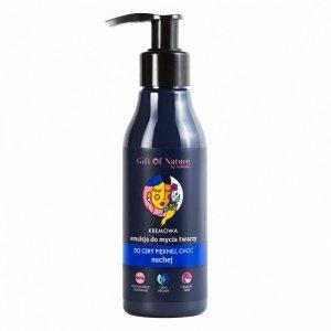 Vis Plantis Gift Of Nature Kremowa Emulsja do mycia twarzy do cery suchej  150ml