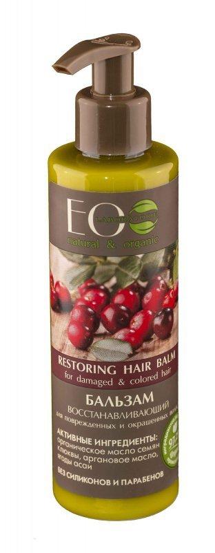 EOLaboratorie Hair Balm Balsam regenerujący do włosów zniszczonych i farbowanych  200ml