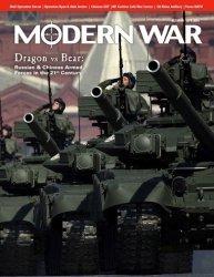 Modern War #12 Dragon vs Bear