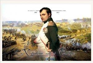 Napoleon against Europe (ziplock)