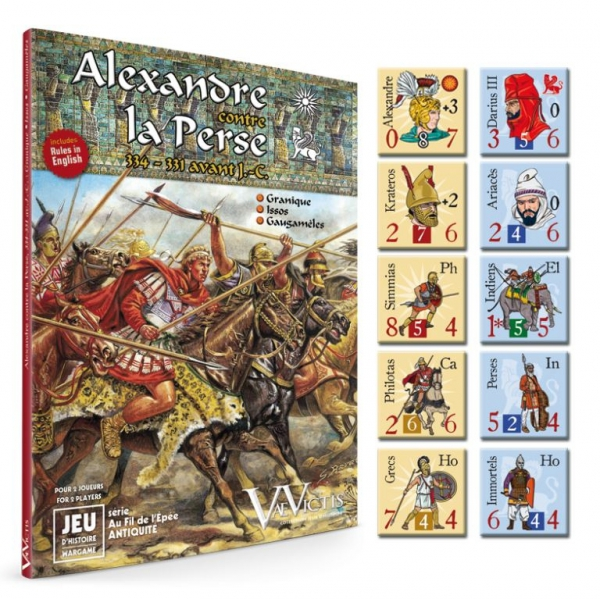 Alexander Against Persia