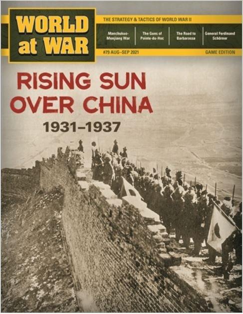 World at War #79 Rising Sun Over China: Japan vs China 1931 – 1937