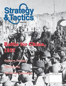 Strategy & Tactics #259 Battle for China 1937