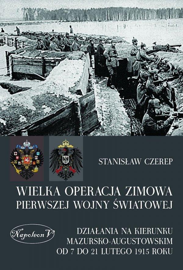 Wielka operacja zimowa pierwszej wojny światowej