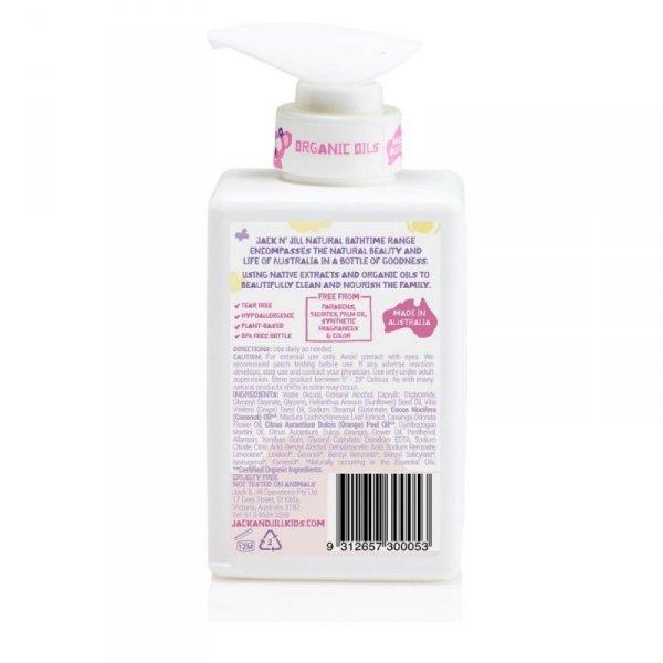 Mleczko nawilżające, Sweetness 300 ml