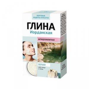 Fito cosmetics - Jordańska biała glinka do twarzy i ciała antycellulitowa 100g