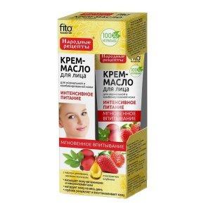 Fito cosmetics - Krem-olejek do twarzy intensywne odżywienie cera normalna i mieszana Dzika Róża i Truskawka 45ml