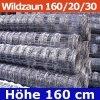 Wildzaun Forstzaun Weidezaun 160/20/30 50 Meter