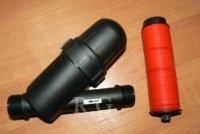 Wasserfilter 1 Zoll Filter für Gartenschlauch incl Disc-Filtertasse