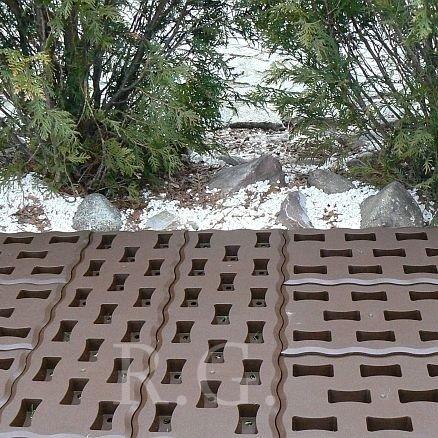 Gartenplatte Gehwegplatte Beetplatte IKTR 0,95 m2