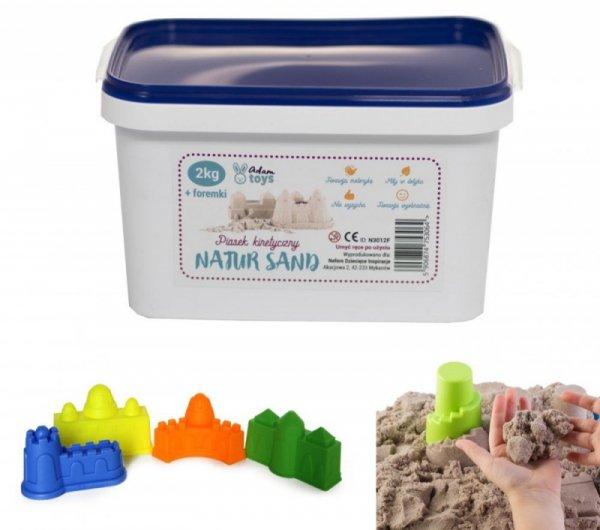 Kinetischer Sand 2 kg
