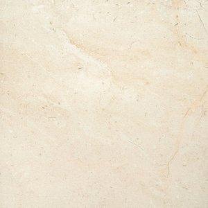 Tubądzin Plain Stone 44,8x44,8