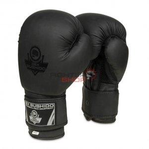 Rękawice bokserskie B-2V12 Bushido