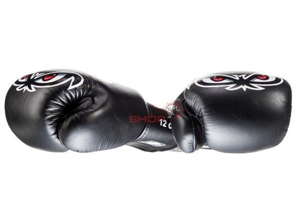 Rękawice bokserskie FBGV-25 Twins