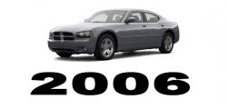 Specyfikacja Dodge Charger 2006