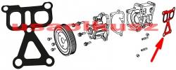 Uszczelka obudowy pompy wody Dodge Caliber