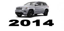 Specyfikacja Jeep Grand Cherokee 2014
