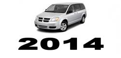 Specyfikacja Dodge Caravan 2014