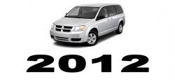 Specyfikacja Dodge Caravan 2012