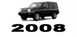 Specyfikacja Jeep Commander 2008