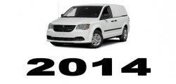 Specyfikacja RAM Cargo Van 2014