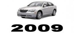 Specyfikacja Chrysler Sebring 2009