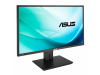 Monitor ASUS PB277Q 27 WQHD 1ms HDMI DP Gaming