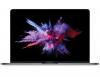 MacBook Pro 13 Retina i7-7660U/16GB/512GB SSD/Iris Plus Graphics 640/macOS Sierra/Silver